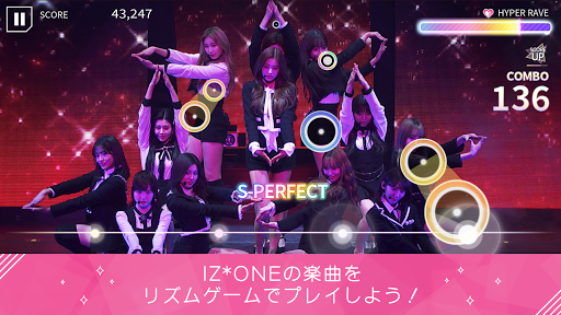 SUPERSTAR IZ*ONE apktram screenshots 3