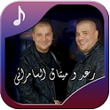 اغاني رعد وميثاق السامرائي icon