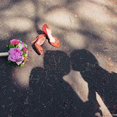 Wedding photographer Yaroslava Garmash (YaroslavaGarmash). Photo of 11.11.2013