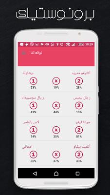 3ammer War9a - screenshot