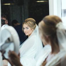 Wedding photographer Aleksandr Volkov (volkovphoto). Photo of 11.04.2017