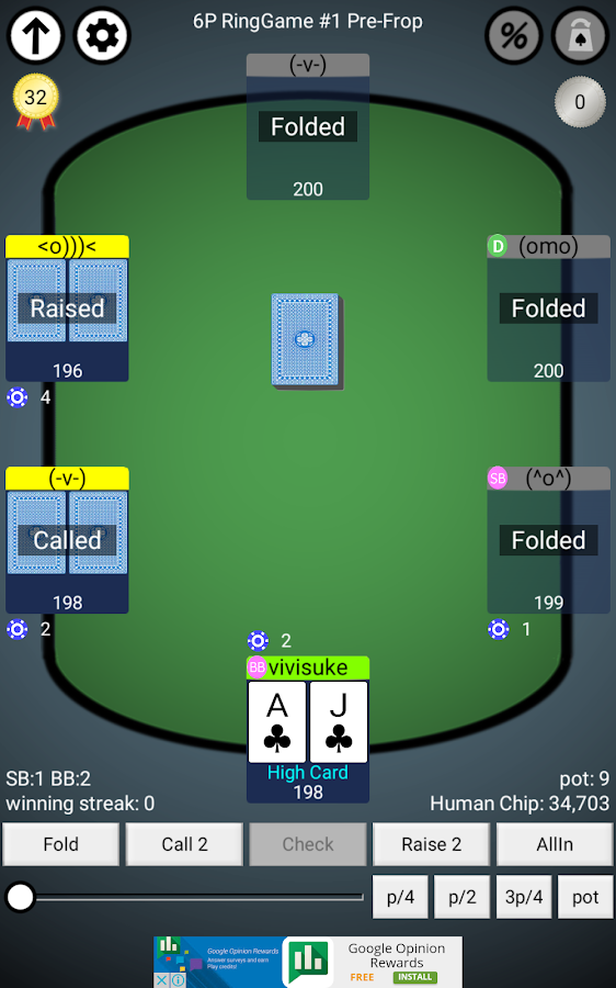 AI Texas Holdem Poker offline- screenshot