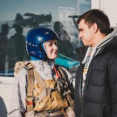 Wedding photographer Tatyana Peretinskaya (Peretinskaya). Photo of 02.11.2015