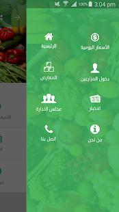 KFF - الاتحاد الكويتي للمزارعين - náhled