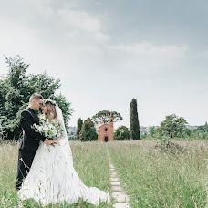 Fotografo di matrimoni Daria Tranova (DariaTranova). Foto del 10.09.2018