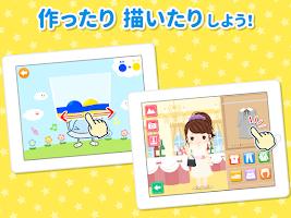 Screenshot of 知育ゲーム遊び放題!ワオっち!ランド