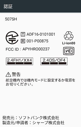 u8a8du8a3cu60c5u5831 Varies with device Windows u7528 1