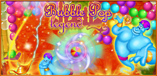 This is an epic puzzle bubble shooting game, full of passion and challenge.