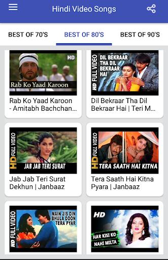 Hindi Video Songs : Best of 70s 80s 90s 1.0.5 screenshots 17