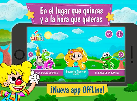 Toycantando - screenshot