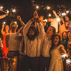 Wedding photographer Jeff Cooke (jeffcookephotog). Photo of 03.03.2015