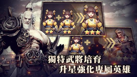 Hack Game 三國BLADE apk free