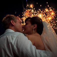 Wedding photographer Roman Savenko (Michalychh). Photo of 21.09.2014