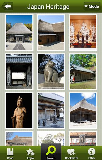 Japan Heritage Hitoyoshi-Kuma 2.0.2 Windows u7528 2