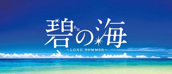(TV-Variety)(720p) 城恵理子 – 碧の海~LONG SUMMER~ ep36 ep37 ep38 ep39 ep40 140822
