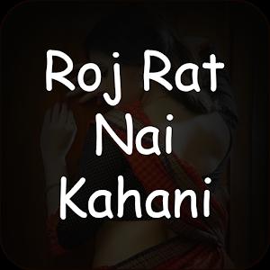 Roj Rat Nai Kahani