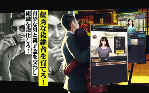 u6b32u671bu90fdu5e02 5 screenshots 6