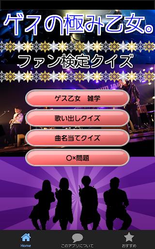 ipad魔術app