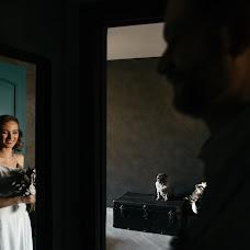Fotógrafo de bodas Aleksey Kremov (AplusKR). Foto del 11.12.2018