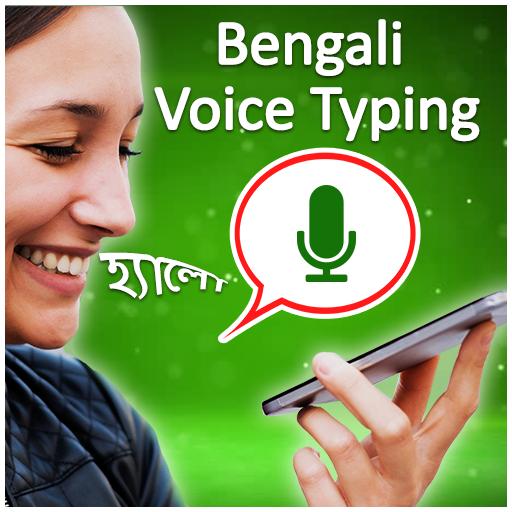 Bengali Voice Typing Keyboard – Bangla keyboard - Apps on