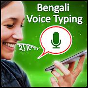 Bengali Voice Typing Keyboard – Bangla keyboard