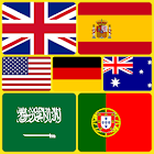 Guess Flags of Countries : Quiz icon