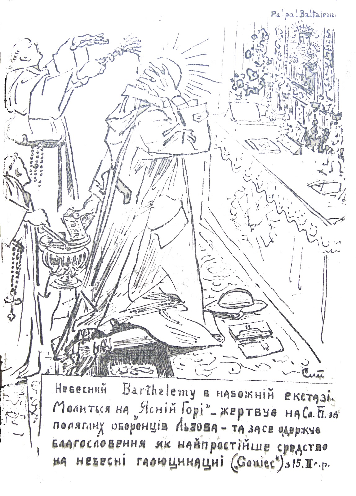 Карикатура на Ж. Бартелемі. Республіканський Самохотник. -1919. - № 5.