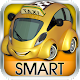 Шиели Smart Taxi Download for PC Windows 10/8/7