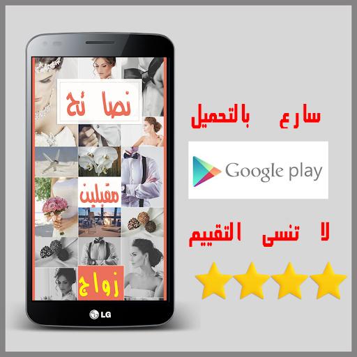 sms love: كلام حب و مسجات حب