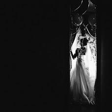 Свадебный фотограф Ксения Проскура (kseniaproskura). Фотография от 03.03.2019