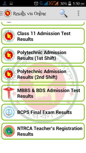 All Exam Results - JSC SSC HSC 6.7 screenshots 4