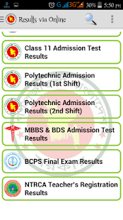 All Exam Results - JSC SSC HSC - náhled