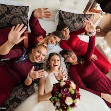 Wedding photographer Aleksandr Sichkovskiy (SigLight). Photo of 28.10.2015