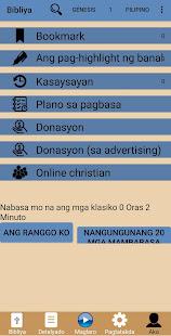 菲律賓和英語聖經