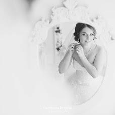 Wedding photographer Ekaterina Petrova (Imelinda). Photo of 03.09.2015