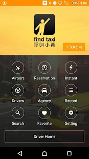 Find Taxi- screenshot thumbnail