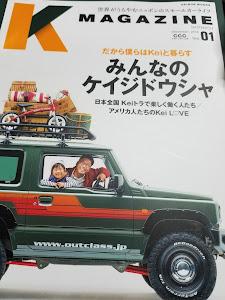 カプチーノ EA11R のカスタム事例画像 カプジとルーコさんの2019年01月03日11:12の投稿