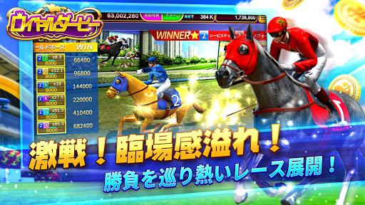 スーパーラッキーカジノ ~ オーシャンモンスター、スロット、サイコロ、ポーカー 3.15.1 screenshots 1