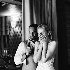 Wedding photographer Evgeniy Kirillov (Eugenephoto). Photo of 02.09.2018