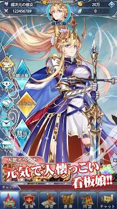 超次元彼女: 神姫放置の幻想楽園のおすすめ画像4