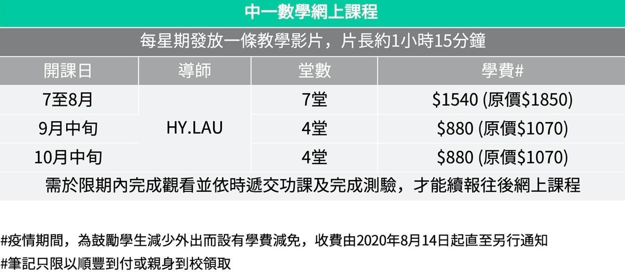 https://www.aspireeducation.hk/images/2020/08/14/---zoom--online-course-f1.jpg