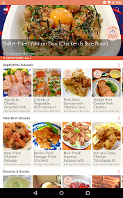 Japanese Recipes & Food:OYSHEE app (apk) free download for Android/PC/Windows screenshot