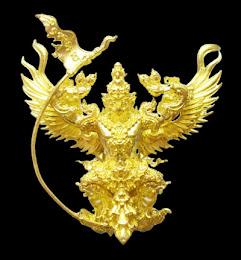 พญาครุฑ รุ่น เชิญธงเศรษฐี 2564 วัดครุฑธาราม อยุธยา เนื้อปัญจโลหะบังเกิดทรัพย์ สัมฤทธิ์โชค พิมพ์เล็ก เลข 4523