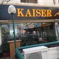 Kaiser photo 11