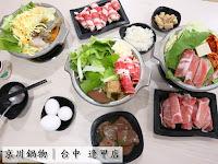 京川鍋物 逢甲店