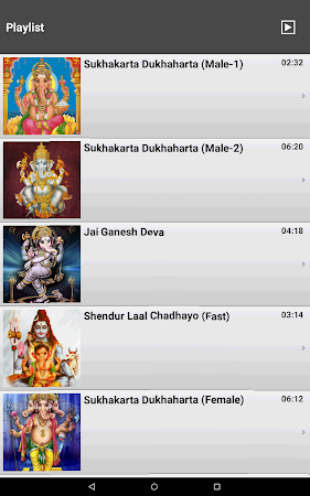 Ganesh Aarti - Bhaktigeet 3.0 screenshot 2092197