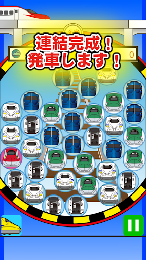 Trace a train puzzle to trace ss3
