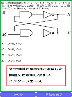 海上特殊無線技士 三級 - náhled