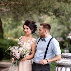 Wedding photographer Yuliya Mosenceva (juliamosentseva). Photo of 07.11.2018