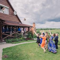 Wedding photographer Viktoriya Antropova (happyhappy). Photo of 13.06.2017